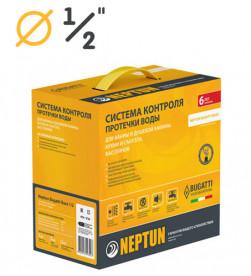 "Neptun Bugatti Base 1/2"" | Проводная система контроля от протечки воды"